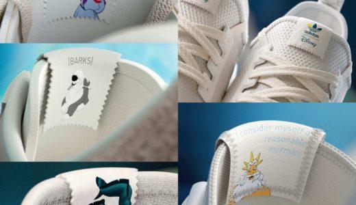 【リトル・マーメイド × adidas】コラボスニーカー5型が5月3日に発売予定