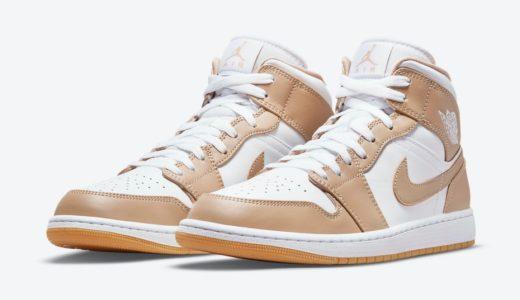"【Nike】Air Jordan 1 Mid ""Tan Gum""が2021年に発売予定"