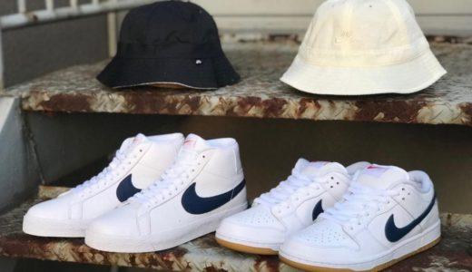 "【Nike SB】Dunk Low Pro & Zoom Blazer Mid ISO ""White/Navy""が国内5月1日に発売予定"