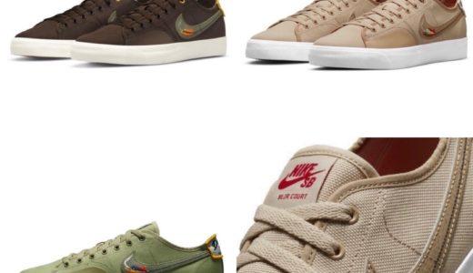 """【Nike SB × Daan Van Der Linden】""""釣り""""にフォーカスした BLZR Court DVDLが国内5月15日に発売予定"""