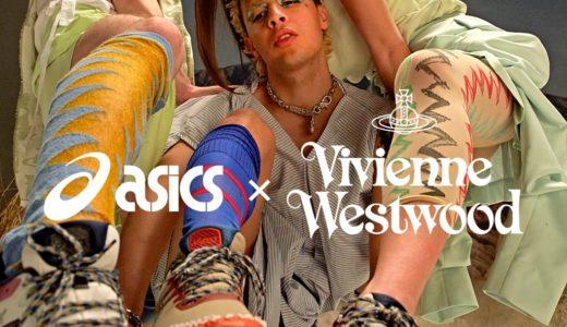 【Vivienne Westwood × ASICS】GEL-KAYANO 27 DE が国内5月1日に発売予定