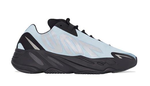 "【adidas】YEEZY BOOST 700 MNVN ""BLUE TINT""が2021年7月に発売予定"