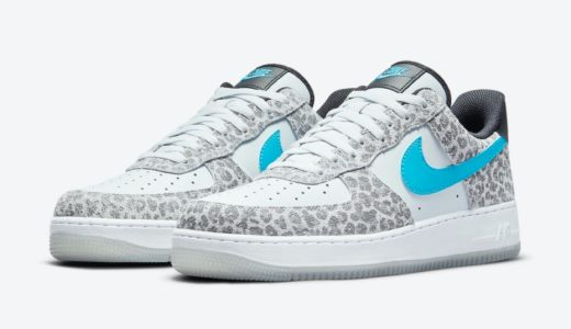 "【Nike】Air Force 1 Low ""Snow Leopard""が2021年春夏に発売予定"