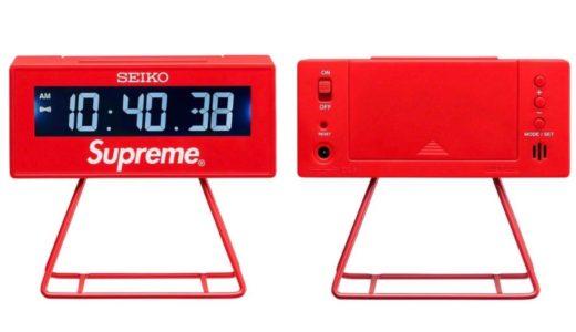 【Supreme】2021SS WEEK9 US アメリカでの完売タイムランキングが公開