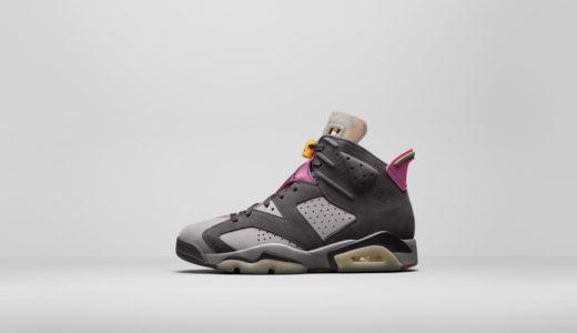"""【Nike】Air Jordan 6 Retro """"Bordeaux""""が2021年9月4日に発売予定"""
