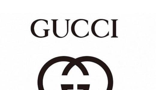 【Gucci × Balenciaga】コラボレーションの噂