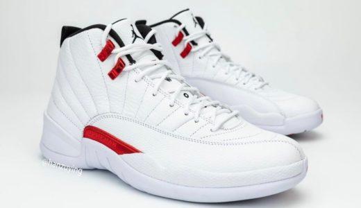 "【Nike】Air Jordan 12 Retro ""Twist""が2021年7月24日に発売予定"