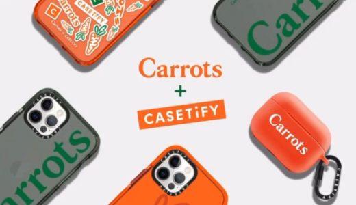 【Carrots × CASETiFY】コラボコレクションが国内4月8日に発売予定