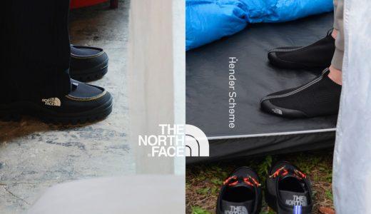 【THE NORTH FACE × Hender Scheme】コラボアイテム第2弾の抽選販売受付が4月9日より開始。一般販売は4月30日から。