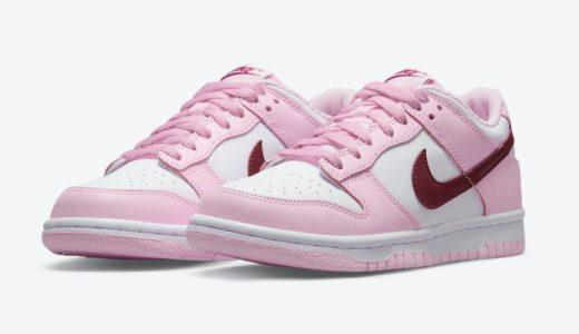 """【Nike】Dunk Low GS """"Tulip Pink""""が2021年に発売予定"""