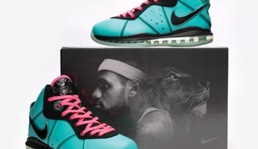 "【Nike】LeBron 8 QS ""South Beach""が2021年5月に復刻発売予定"