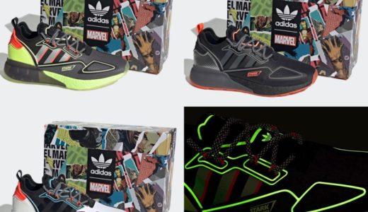 "【MARVEL × adidas】ZX 2K BOOST ""IRONMAN"" 全3色が国内4月8日に発売予定"