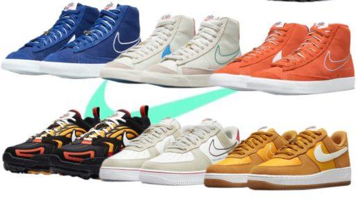 "【Nike】スウッシュロゴ生誕50周年を記念した""First Use"" Collectionが国内6月16日/7月1日に発売予定"