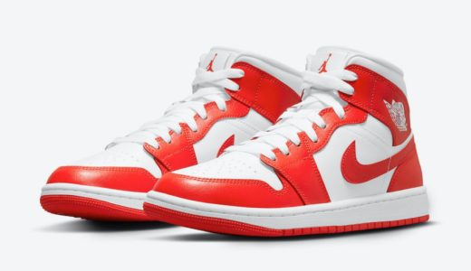 "【Nike】Wmns Air Jordan 1 Mid ""White/Orange""が2021年に発売予定"
