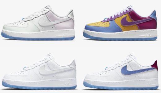 "【Nike】紫外線で色の変わる Air Force 1 '07 LX ""UV REACTIVE"" 全2色が国内7月1日/9月8日に発売予定"