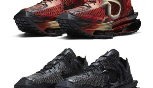 "【Matthew M Williams × Nike】Zoom MMW 4 ""Triple Black"" & ""Rust Factor""が国内5月27日に発売予定"