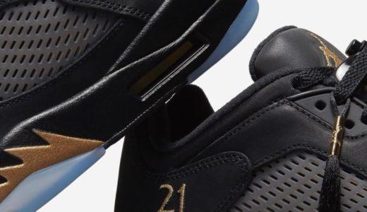 "【Nike】Air Jordan 5 Low Wings ""Class of 2020-2021""が2021年5月14日に発売予定"