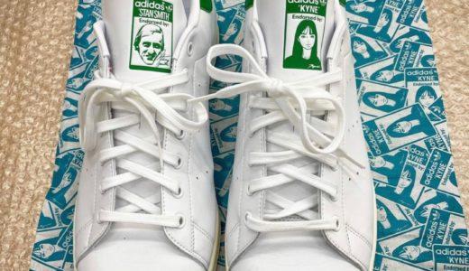 【KYNE × adidas】STAN SMITHが国内近日発売予定