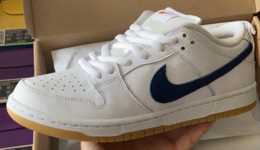 """【Nike SB】Dunk Low Pro """"White/Navy""""が2021年5月に発売予定"""