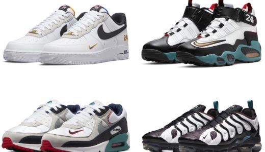 【Nike】野球殿堂入り Ken Griffey Jr.にオマージュを捧げる最新スニーカーコレクション