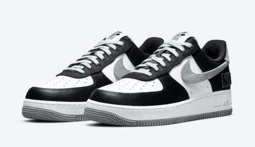 """【Nike】Air Force 1 '07 LV8 EMB """"Kings""""が国内4月29日に発売予定"""