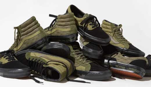 【GOODHOOD × Vans by Vault】OG ERA LX & SK8-HI LXが海外4月16日に発売予定