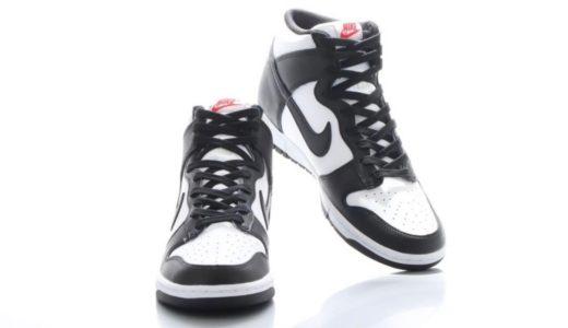 "【Nike】Dunk High Retro ""White/Black""が国内5月23日に発売予定"