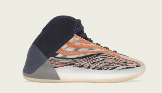 "【adidas】YEEZY QNTM ""FLASH ORANGE""が2021年5月22日に発売予定"