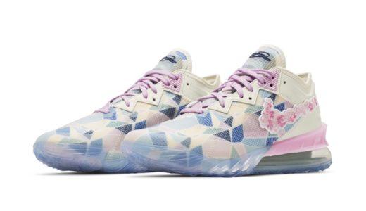 "【atmos × Nike】LeBron 18 Low ""Sakura""が国内4月23日/4月24日に発売予定"