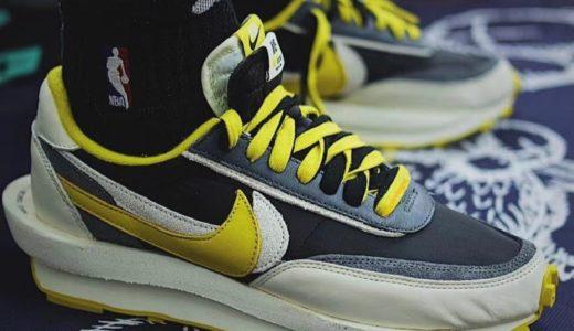 【SACAI × Nike × UNDERCOVER】LDWaffle 全3色が2021年後半に発売予定か