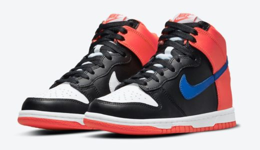 "【Nike】Dunk High GS ""Black/Orange""が2021年春夏に発売予定"
