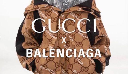 """【Gucci × Balenciaga】2021年秋冬""""Aria"""" Collectionがお披露目"""
