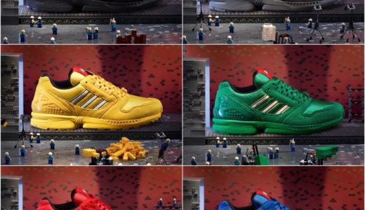 "【LEGO × adidas】ZX 8000 ""Bricks"" Collectionが国内5月7日に発売予定"