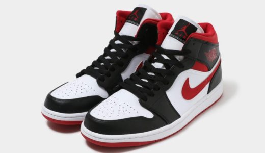 "【Nike】Air Jordan 1 Mid ""Gym Red""が国内4月16日に発売予定"
