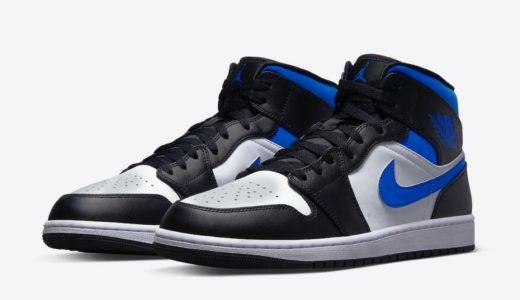 "【Nike】Air Jordan 1 Mid ""Racer Blue""が国内7月19日に発売予定"