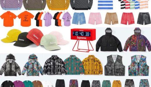 【Supreme × South2 West8】2021SS Week9 国内4月24日に発売予定 全商品一覧 価格など