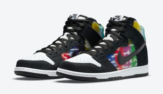 "【Nike SB】Dunk High Pro ""Test Pattern""が国内5月5日に発売予定"