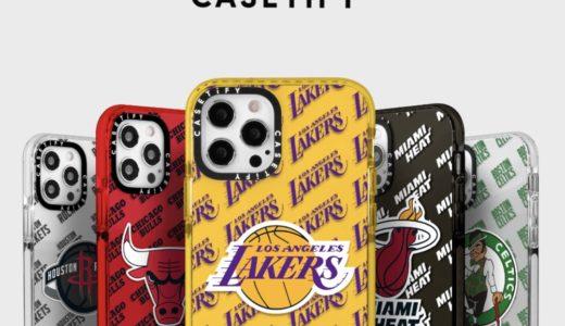 【NBA × CASETiFY】第2弾コラボコレクションが4月30日に発売予定