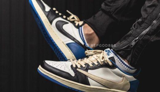【Travis Scott × Nike × Fragment】Air Jordan 1 Low OG が2021年秋に発売予定