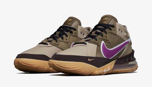 "【atmos × Nike】LeBron 18 Low NRG ""Viotech""が国内4月23日/4月24日に発売予定"