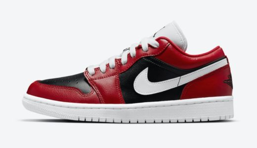 "【Nike】Wmns Air Jordan 1 Low ""Gym Red""が国内4月18日に発売予定"