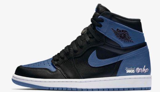 """【Nike】Air Jordan 1 Retro High OG """"French Blue""""が2022年初旬に発売予定"""