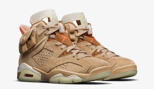 """【Travis Scott × Nike】Air Jordan 6 Retro SP """"British Khaki""""が国内4月30日に発売予定"""