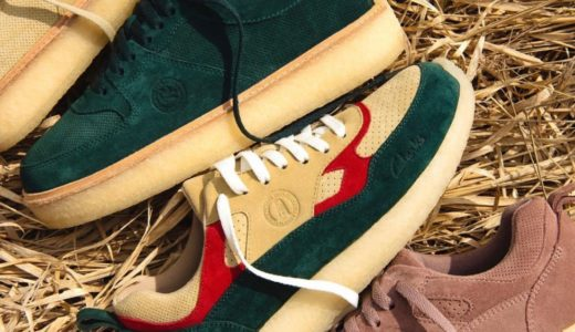 【Ronnie Fieg × Clarks】〈8th St〉Sandford & Lockhillが国内4月16日より発売予定