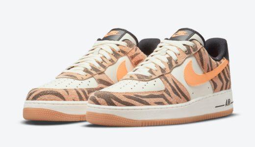 """【Nike】Air Force 1 '07 PRM """"Orange Zebra""""が国内5月27日に発売予定"""