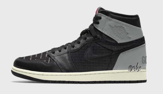 "【Nike】Air Jordan 1 Element GTX ""Black""が2021年11月に発売予定"