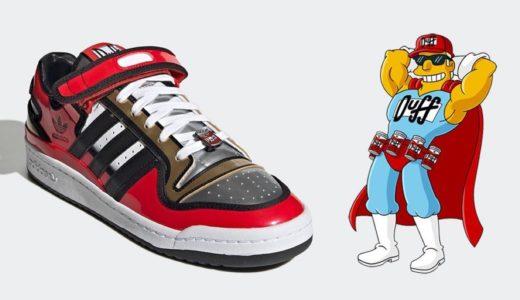 """【The Simpsons × adidas】Forum '84 Low """"Duff Beer""""が国内5月19日に発売予定"""