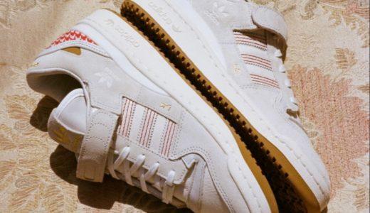 【Arwa Al Banawi × adidas】Forum '84 Lowが国内5月28日に発売予定
