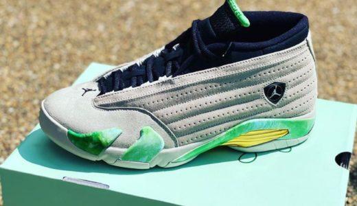 【Aleali May × Nike】Wmns Air Jordan 14 Low SPが2021年6月17日に発売予定