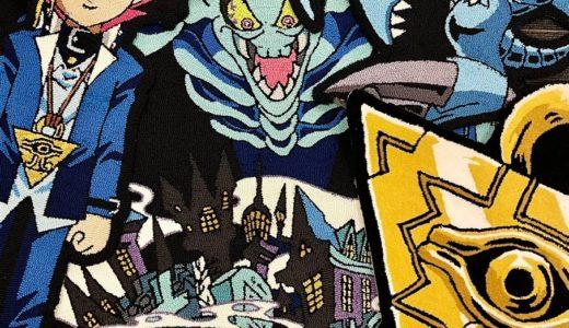 【Hypland × 遊戯王】コラボアイテムが2021年夏に発売予定